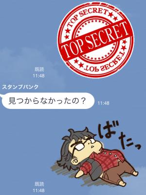 【ゲームキャラクリエイターズスタンプ】消滅都市 スタンプ (8)