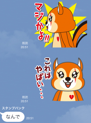 【企業マスコットクリエイターズ】ワラッチャオ! スタンプ (7)