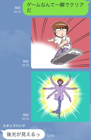 【アニメ・マンガキャラクリエイターズ】神のみぞ知るセカイ スタンプ (8)