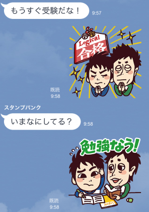 【限定スタンプ】ナカバヤシ×ロザンの応援スタンプ(2015年02月09日まで) (10)