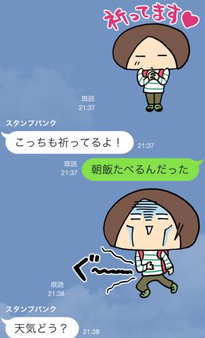 【アニメ・マンガキャラクリエイターズ】ENJOY! 山登り〜登山編〜 スタンプ (7)
