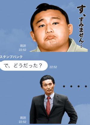 【芸能人スタンプ】貴乃花 スタンプ (9)