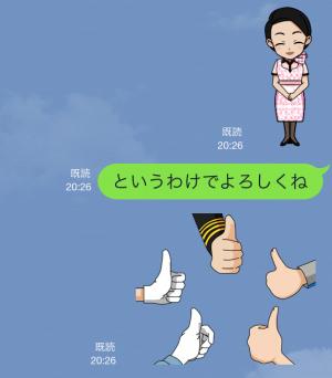 【動く限定スタンプ】ANAスタンプ第4弾! スタンプ(2015年02月23日まで) (9)