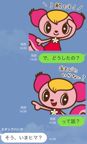 【企業マスコットクリエイターズ】モーリーファンタジー スタンプ (7)