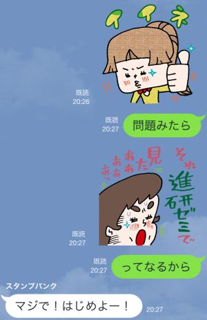 【隠しスタンプ】進研ゼミ『中学講座』スタンプ(2015年04月20日まで) (18)