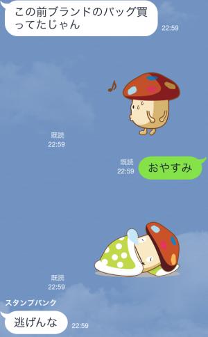 【動く限定スタンプ】動くドコモダケ♪ スタンプ(2015年02月02日まで) (8)