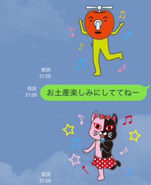 【企業マスコットクリエイターズ】ワラッチャオ! スタンプ (23)