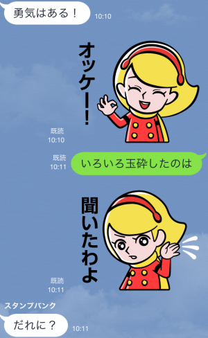 【アニメ・マンガキャラクリエイターズ】サイボーグ009 スタンプ (4)