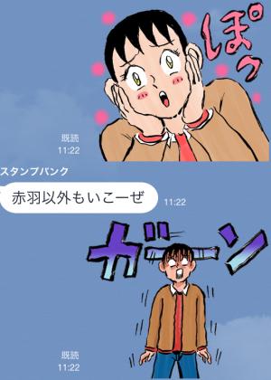 【アニメ・マンガキャラクリエイターズ】ウヒョッ!東京都北区赤羽 スタンプ (7)