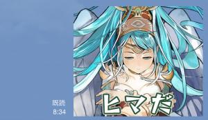 【ゲームキャラクリエイターズスタンプ】シャイニング・フォースクロス スタンプ (22)