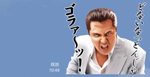 【隠しスタンプ】おかいものクマ スタンプ(2015年03月19日まで) (11)