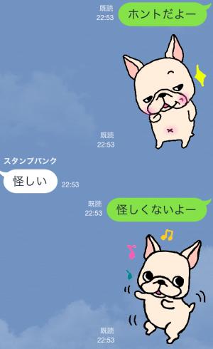 【限定無料クリエイターズスタンプ】フレブルちゃんスタンプ(2015年1月25日まで無料) (15)
