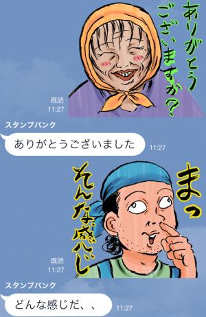 【アニメ・マンガキャラクリエイターズ】ウヒョッ!東京都北区赤羽 スタンプ (15)
