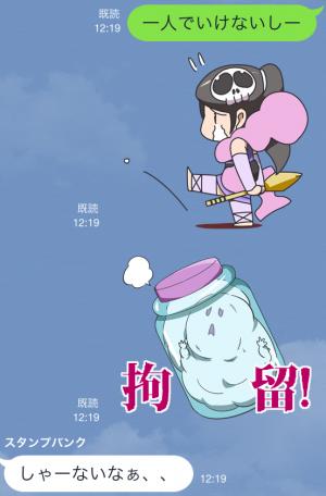 【アニメ・マンガキャラクリエイターズ】神のみぞ知るセカイ スタンプ (12)