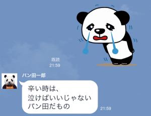 【動く限定スタンプ】動く♪パン田一郎 スタンプ(2015年02月16日まで) (11)