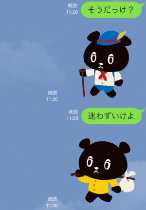 【ご当地キャラクリエイターズ】コーベアー スタンプ (21)