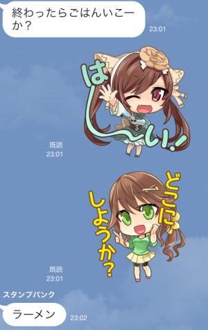 【ゲームキャラクリエイターズスタンプ】PCゲーム「アイコレ〜with you〜」 スタンプ (4)