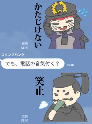 【ゲームキャラクリエイターズスタンプ】戦国村を作ろう!武将スタンプ (7)