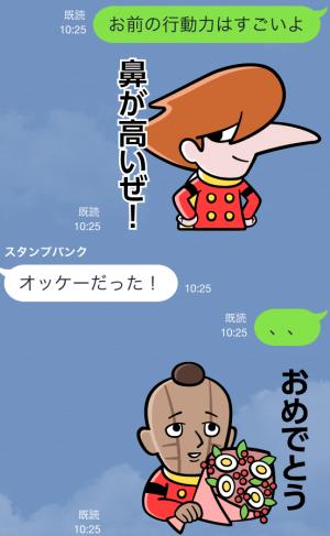 【アニメ・マンガキャラクリエイターズ】サイボーグ009 スタンプ (20)