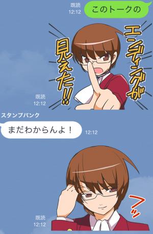 【アニメ・マンガキャラクリエイターズ】神のみぞ知るセカイ スタンプ (4)