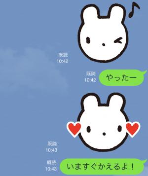 【隠しスタンプ】おかいものクマ スタンプ(2015年03月19日まで) (5)