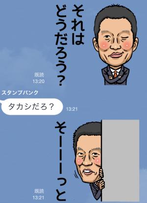 【企業マスコットクリエイターズ】発毛のリーブ21 スタンプ (6)