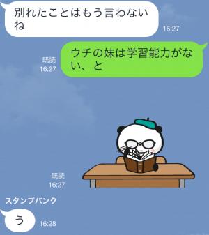 【動く限定スタンプ】動く!お買いものパンダ スタンプ(2015年02月16日まで) (13)