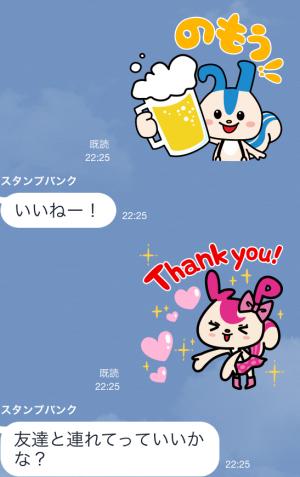 【限定スタンプ】レオパリスくんとパリミちゃん スタンプ(2015年02月23日まで) (14)