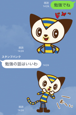 【企業マスコットクリエイターズ】モーリーファンタジー スタンプ (4)