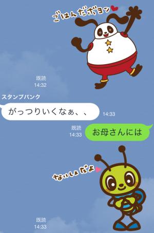 【企業マスコットクリエイターズ】モーリーファンタジー スタンプ (12)