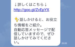 【隠しスタンプ】進研ゼミ『中学講座』スタンプ(2015年04月20日まで) (5)