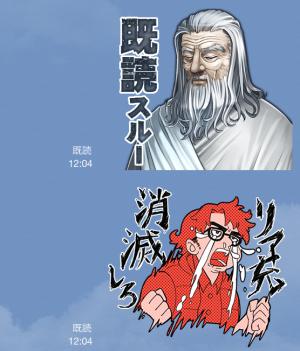 【ゲームキャラクリエイターズスタンプ】消滅都市 スタンプ (22)