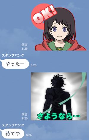 【ゲームキャラクリエイターズスタンプ】シャイニング・フォースクロス スタンプ (17)