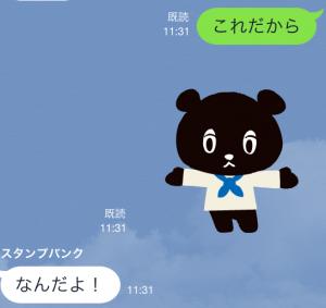 【ご当地キャラクリエイターズ】コーベアー スタンプ (25)