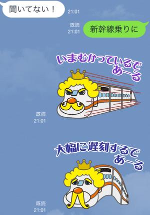 【企業マスコットクリエイターズ】ワラッチャオ! スタンプ (20)