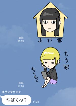 【芸能人スタンプ】でんぱ組.inc(byでんぱの神神) スタンプ (17)