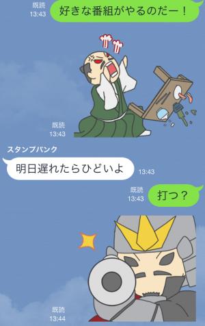 【ゲームキャラクリエイターズスタンプ】戦国村を作ろう!武将スタンプ (13)