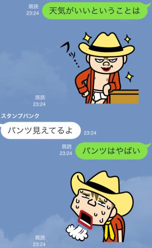 【企業マスコットクリエイターズ】RODY Kids スタンプ (9)