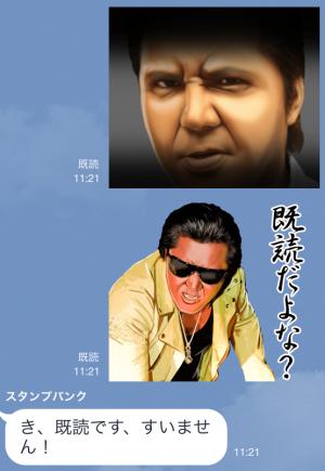 【芸能人スタンプ】竹内力 スタンプ (13)
