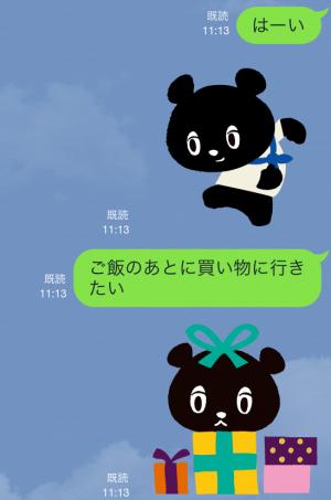 【ご当地キャラクリエイターズ】コーベアー スタンプ (12)