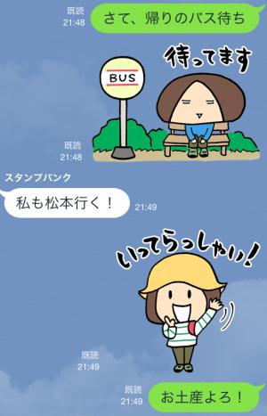 【アニメ・マンガキャラクリエイターズ】ENJOY! 山登り〜登山編〜 スタンプ (22)