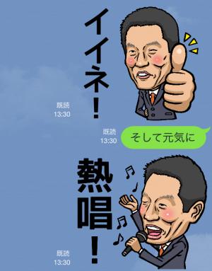 【企業マスコットクリエイターズ】発毛のリーブ21 スタンプ (19)