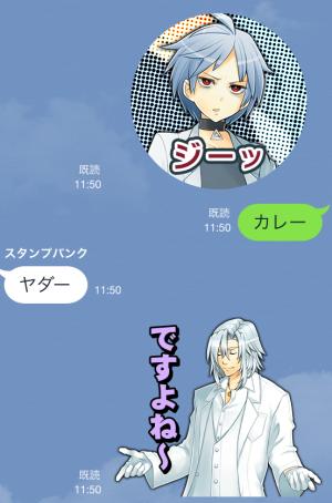 【ゲームキャラクリエイターズスタンプ】消滅都市 スタンプ (9)