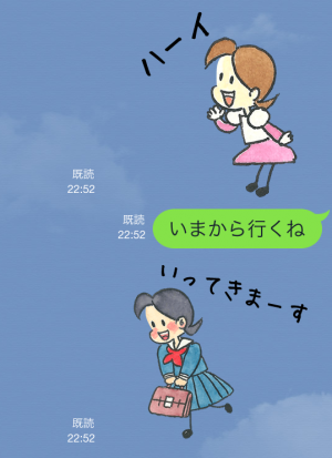 【アニメ・マンガキャラクリエイターズ】チッチとサリー(小さな恋のものがたり) スタンプ (15)