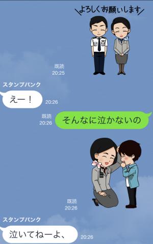 【動く限定スタンプ】ANAスタンプ第4弾! スタンプ(2015年02月23日まで) (8)