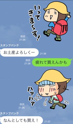 【アニメ・マンガキャラクリエイターズ】ENJOY! 山登り〜登山編〜 スタンプ (5)