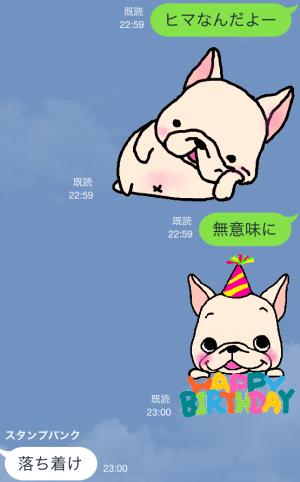 【限定無料クリエイターズスタンプ】フレブルちゃんスタンプ(2015年1月25日まで無料) (22)