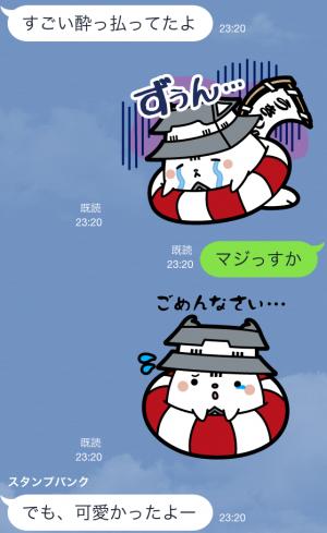 【ご当地キャラクリエイターズ】うきしろちゃん スタンプ (5)