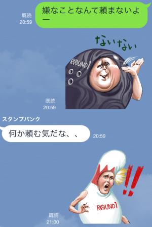 【隠しスタンプ】がんばれ!ラウワンさん! スタンプ(2015年03月19日まで) (5)