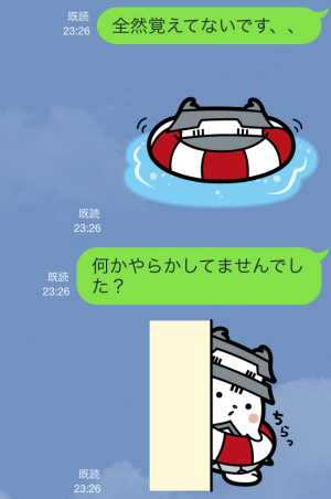【ご当地キャラクリエイターズ】うきしろちゃん スタンプ (12)